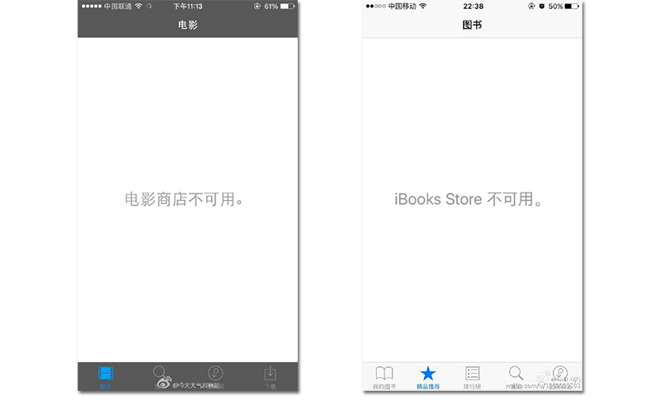 iTunes-Movie_iBooks-Store_China