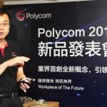 polycom 1
