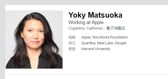 0504-Apple hired Yoky Matsuoka