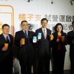 「橘子支」搶先亮相、試營運,橘子集團成為第一家專營電子支付業者