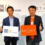 EZTABLE 獲得日本訂房、訂餐網站一休領投 2.9 億元,意外獲得進軍日本門票