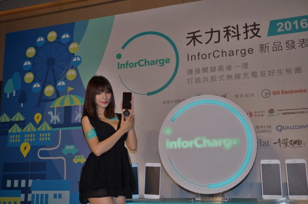 inforcharge 記者會