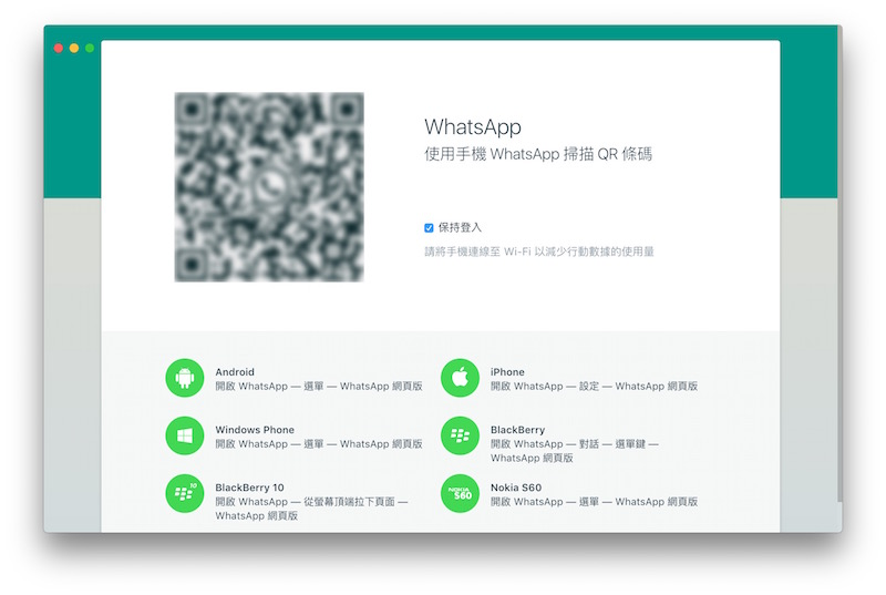 WhatsApp_desktop-app_1
