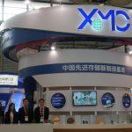 中國武漢新芯發展 3D NAND 用飛的?分析師:2018 量產 48 層堆疊