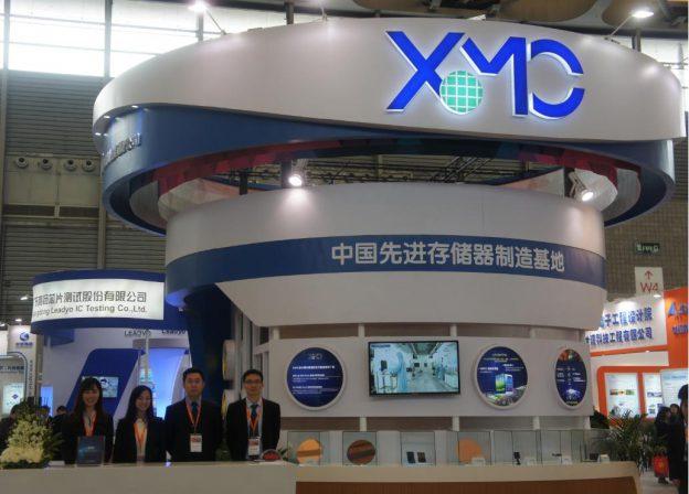 XMC0510