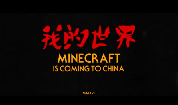 minecraft-is-coming-to-china