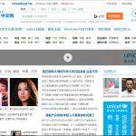 微軟將關閉中國 msn 入口網站