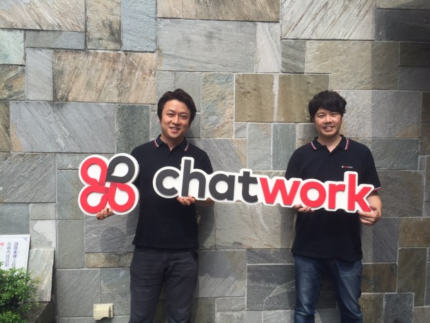 0608-chatwork