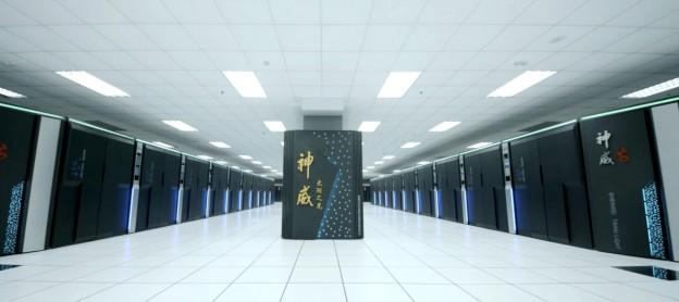 0622-china supercomputer TaihuLight