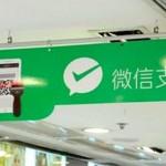 微信支付進軍日本市場,目標進入 1 萬家商店