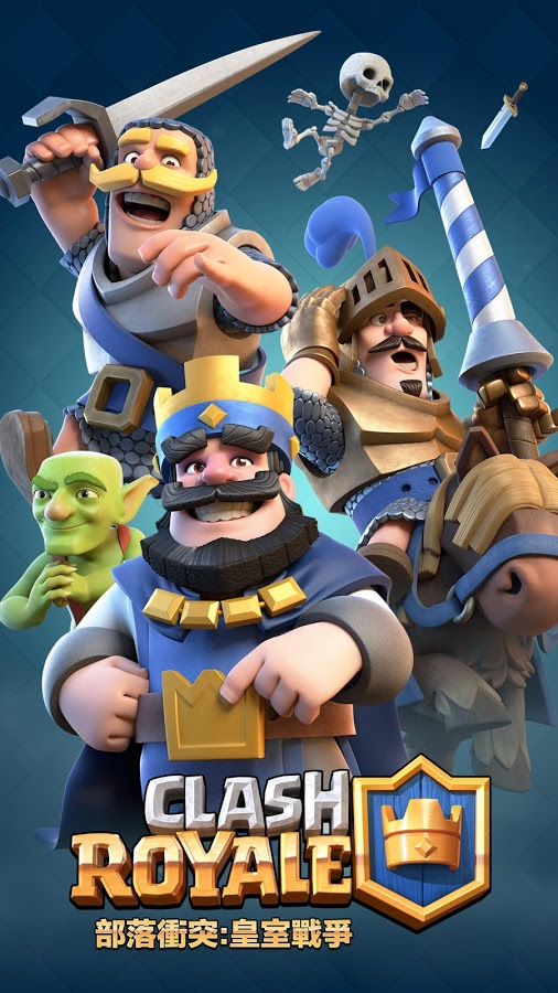 clash-royale-play