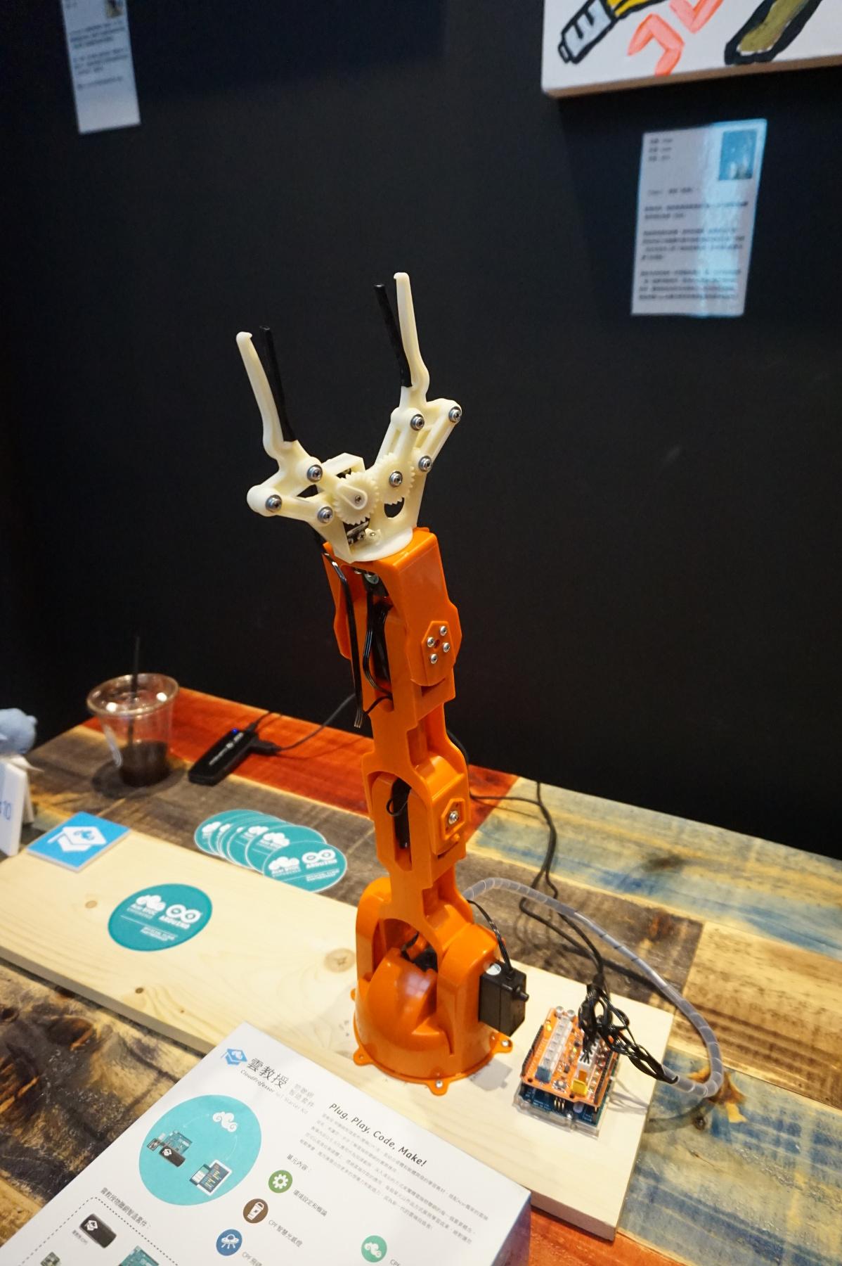 Acer-Ardunio-robot-hand