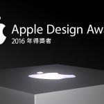 Apple-Design-Award-2016