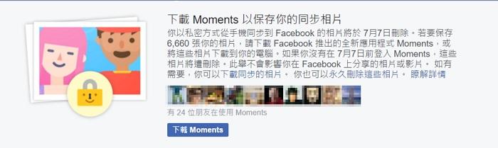 FB Moments