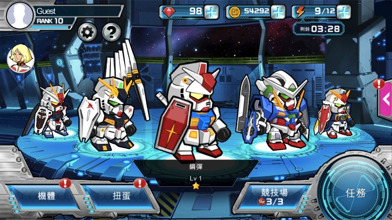 Gundam Wars Line Game 02