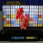 鴻海主導夏普收回美洲地區電視品牌授權 中國海信集團不放手