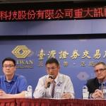 李培瑛:美光合併華亞科持續進行 下半年將重啟計畫