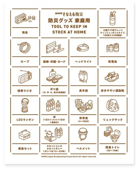 www.nhk.or.jp