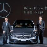 e-class-Mercedes-benz