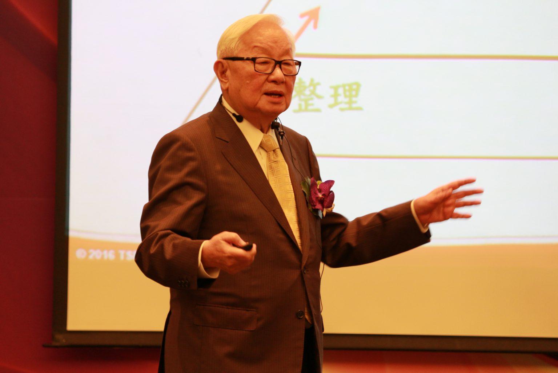 張忠謀:台積電的領先依賴適合的夥伴關係,中國不易趕上