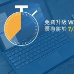 Microsoft_Windows-10-upgrade_July-29
