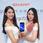 夏普手機重返台灣市場第一擊 SHARP AQUOS P1 月中開賣