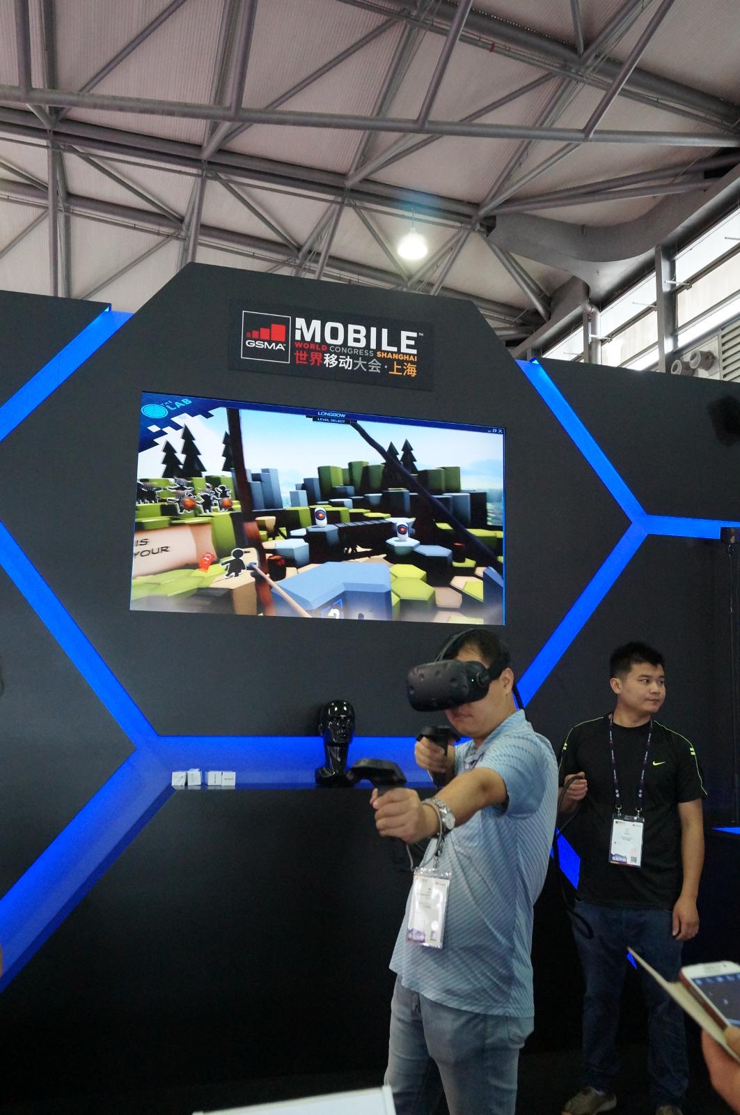 VR-AR-MWC-Shanghai