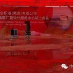 台積電南京 12 吋廠動土,2018 年 16 奈米在陸量產