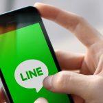 LINE IPO 定價每股 3,300 日圓,最高可募資 1,328 億日圓