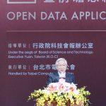 也許還需要醞釀吧!新政府的開放資料政策觀察