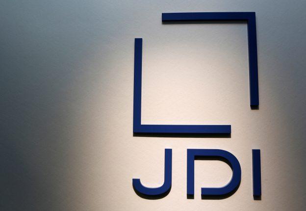 下載自路透 A logo of Japan Display Inc is seen at its headquarters in Tokyo April 15, 2013.      REUTERS/Yuya Shino/File Photo - RTSGHB3