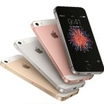 低價為王,蘋果也靠 iPhone SE 撐場