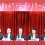漢微科股東會通過與艾司摩爾的合併案 最快第 4 季於台灣下櫃