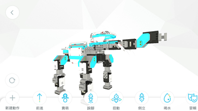 Jimu Robot APP