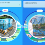 Pokémon 成全民運動  變電箱成補給站爆紅