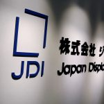 下載自路透 Japan Display Inc's logo is pictured at its headquarters in Tokyo, Japan, August 9, 2016. REUTERS/Kim Kyung-Hoon - RTSM02U