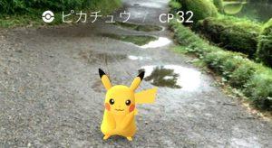 Pokémon Go tracking and radar apps_000
