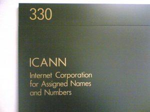 ICANN-plaque
