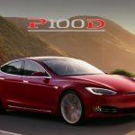 Tesla 電動車升級,Model S P100D 刷新量產車加速紀錄