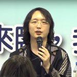 [更新] 政策討論平臺 vTaiwan 要角唐鳳入閣