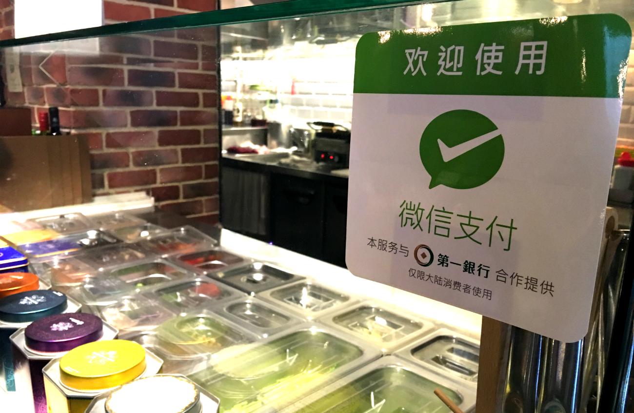 台灣電子金融警訊!5 家電子支付業者還沒上線,中國支付雙雄拓點已遍佈全台