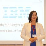 IBM 在臺設立客戶創新中心,服務臺灣新興領域