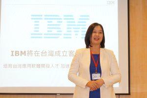 IBM-taiwan-general-maneger