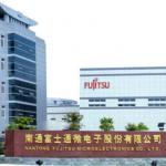 中國通富微電再攻 AMD 全數持股旗下 2 封測廠