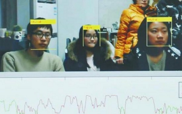 facial recognition college