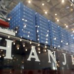 下載自美聯社 A model of container ship with Hanjin Shipping Co's logo, is displayed at its head office in Seoul, South Korea, Monday, Sept. 5, 2016. Financially troubled Hanjin Shipping Co. will seek stay orders in dozens of countries this week to help minimize disruptions caused by its slide into bankruptcy proceedings, the Financial Services Commission said Monday. (AP Photo/Lee Jin-man)