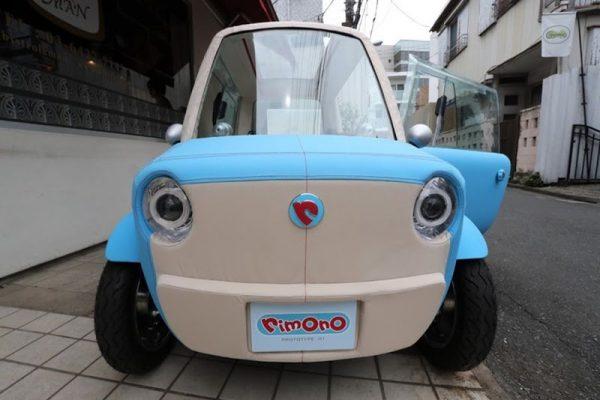 rimOnO 4