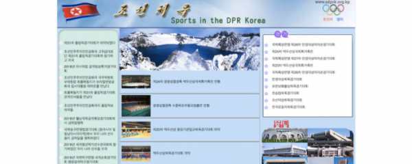 websites-in-north-korea 7