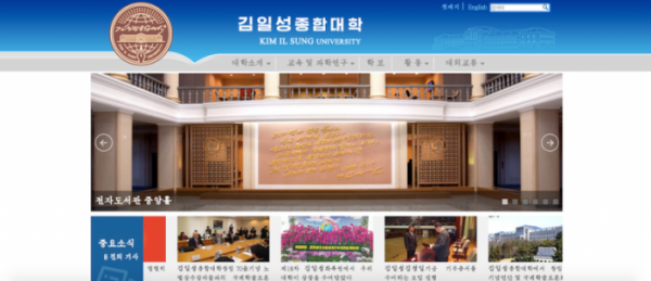 websites-in-north-korea 6
