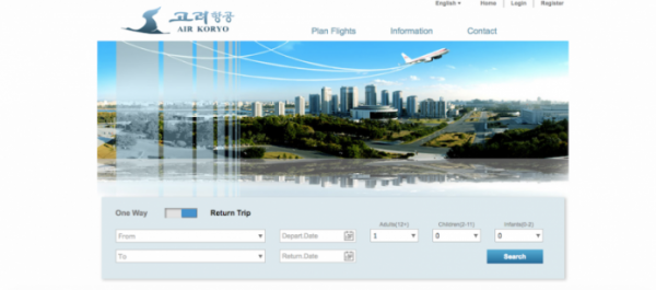 websites-in-north-korea 4